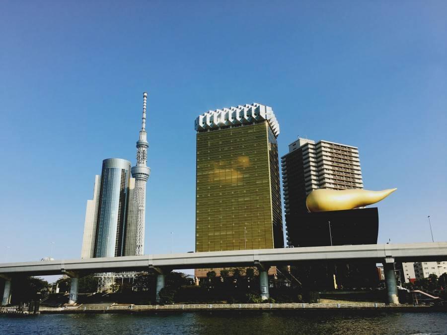 Tokyo Cruise Asakusa