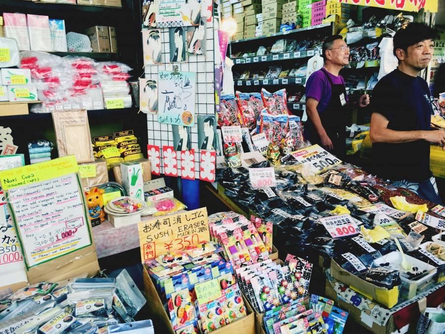 Tokyo Fish Market Merchants Tokyo Japan