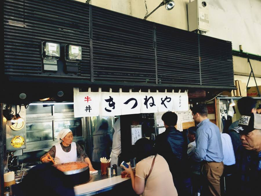 What to see in Tokyo Fish Market, Tokyo