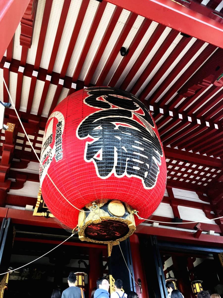 Big red Japanese lantern Sensoji Temple Asakusa
