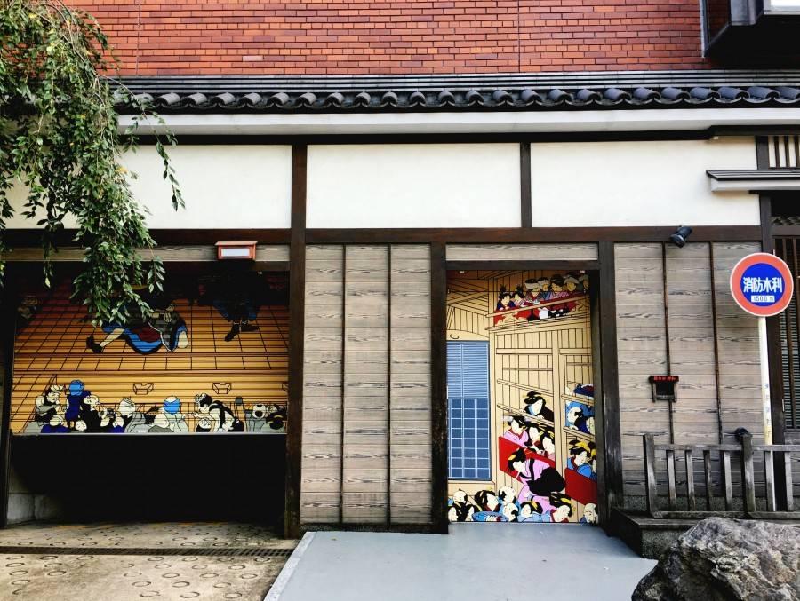 Japanese wall mural Asakusa