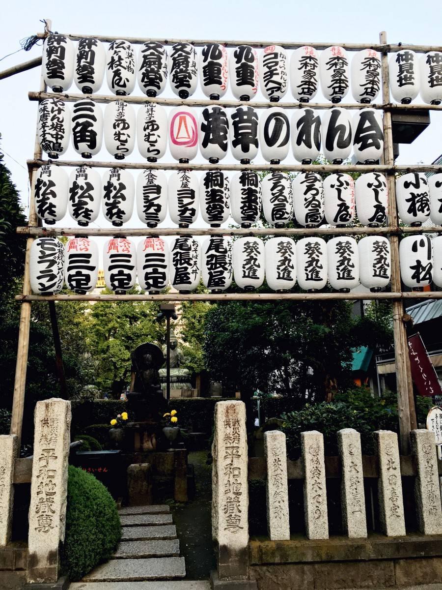 Shrine in Sensoji Temple